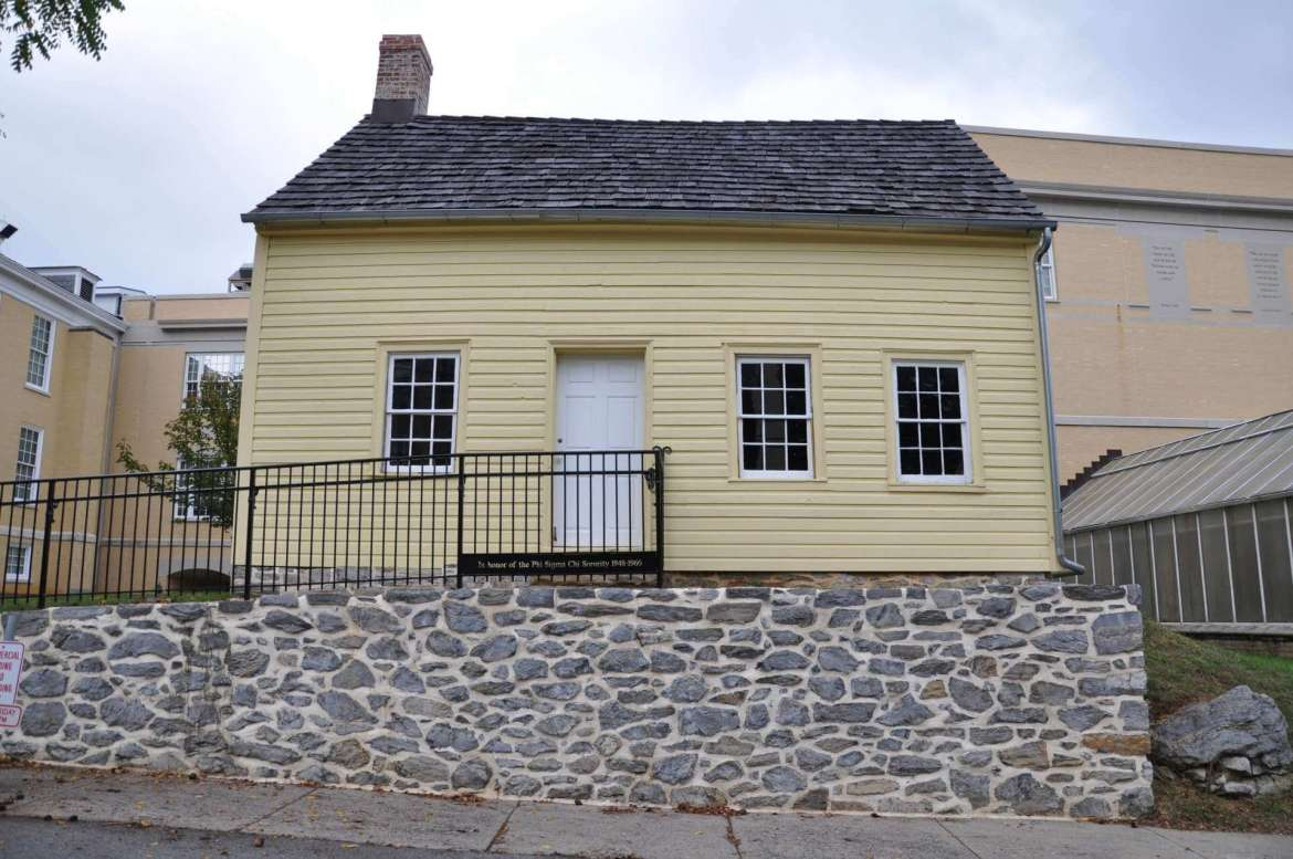 SURC has helped obtain grants to rennovate the Entler-Weltzheimer House, which might be used as a center for preservation eductation.