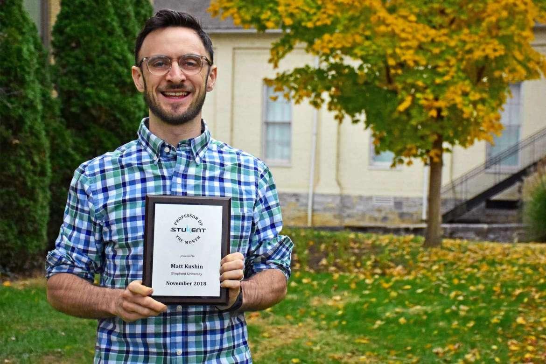 Dr. Matthew Kushin, associate professor of mass communications.