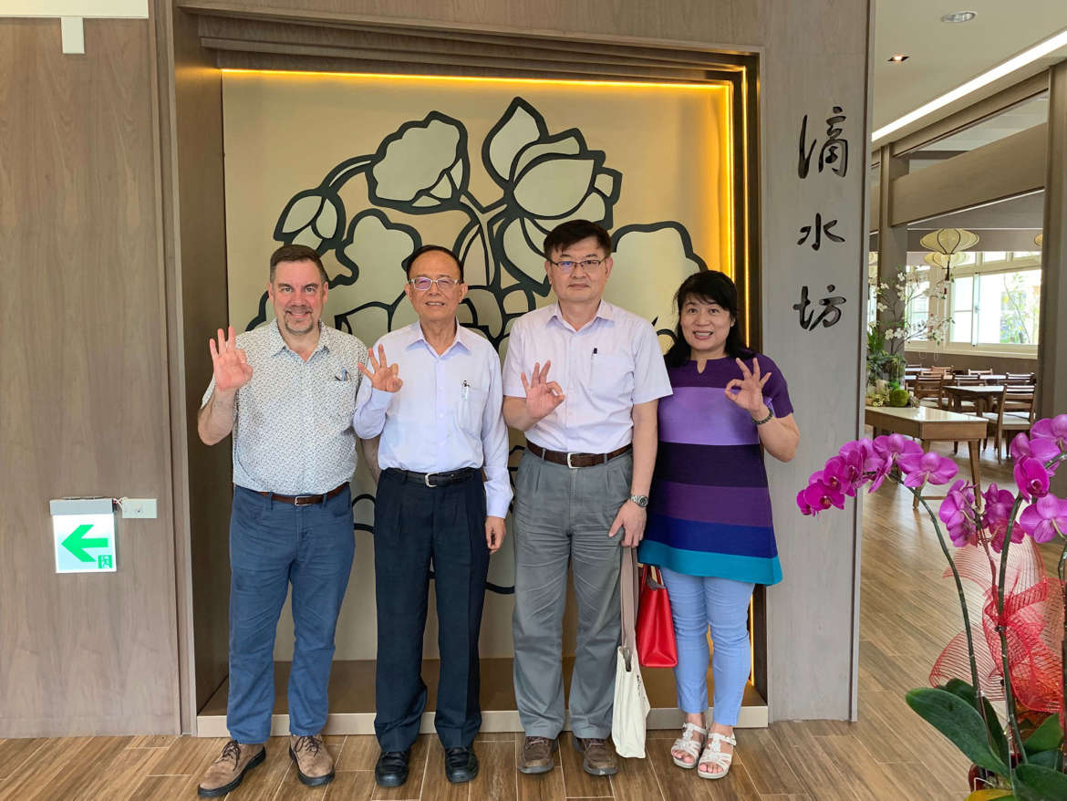 Pictured (l. to r.) are Dr. David Gordon, Shepherd professor of history; Tsong-ming Lin, Nanhua president; Tom Kuo, chair, Nanhua Department of Foreign Languages and Literature; and Stella Yeh, Nanhua secretary to the president.